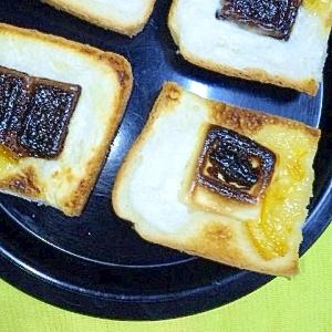 食パンでカナッペ!チョコマーマヨーグルトースト