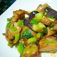 なすと鶏肉の中華炒め