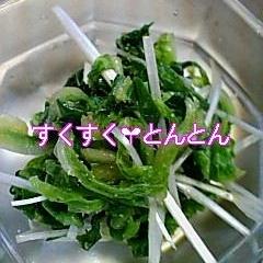 白菜のゴマ風味和え
