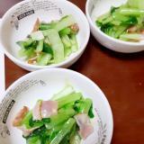 小松菜のとろ~りソテー