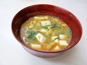 *おかひじきと豆腐の味噌汁*