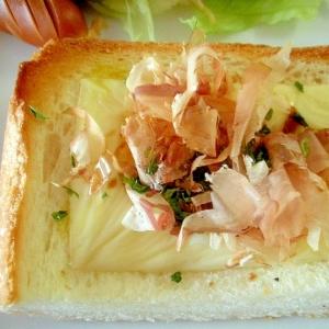 簡単美味!おかか青のりチーズトースト♪
