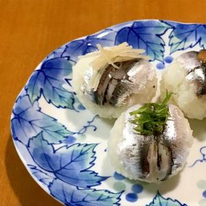 甘酢で締めたカタクチイワシで手毬寿司♪