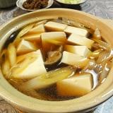 ネギ豆腐鍋