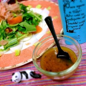 まろやかトロ〜リ♪( ´▽`)焼き梅のソース