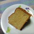 みかんシフォンケーキ