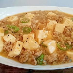 七味で簡単麻婆豆腐