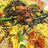 焼き鮭ハラス寿司