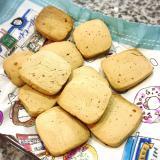 四角い黒糖クッキー