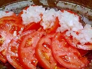 グレープシードオイルで トマトとタマネギのマリネ