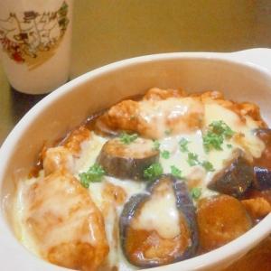茄子と鶏胸肉のデミソースグラタン