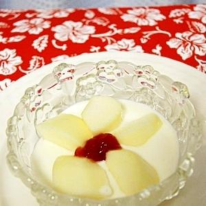リンゴと苺ジャムのヨーグルト