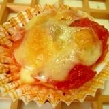 お弁当に☆ゆで卵のピザ焼き
