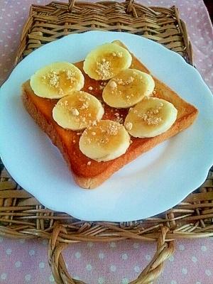 おやつや朝食に♪バナナ&はちみつ&きな粉トースト
