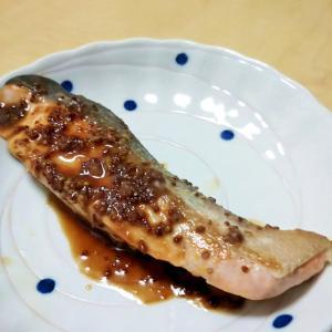 鮭の照り焼き・マスタード風味