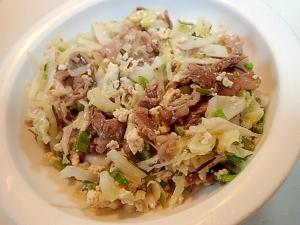 愛犬用 牛肉と野菜とお豆腐のごはん♪