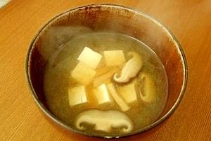 我が家の味噌汁★豆腐としいたけ