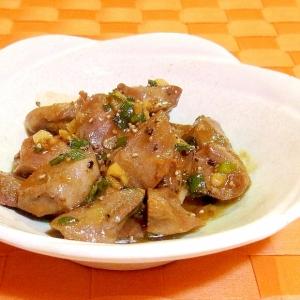 砂肝の黒胡椒炒め