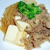 """小間切れ肉で充分♪我が家の""""肉豆腐"""""""