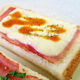 ベーコンとチーズのマスタード・ペッパートースト