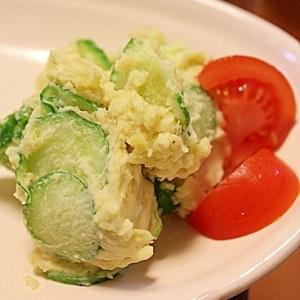 塩麹でスイートポテトサラダ