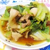 簡単!美味しい!豚肉とレタスのスープ