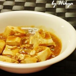 ✿和風*やさしい麻婆豆腐✿