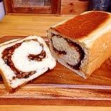 ◎HBでラクラク◎珈琲と胡桃のうずまきパン