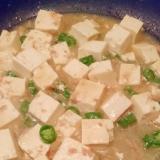 韓国青唐辛子と木綿豆腐のダシダ煮
