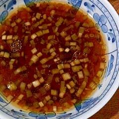 水餃子の香味タレ