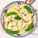 さつま芋とユリの根のサラダ