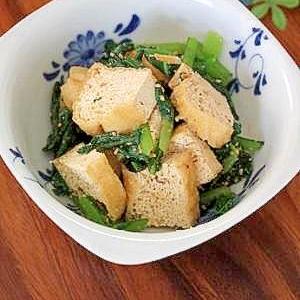 コレはお勧め♪小松菜と油揚げの味噌浸し