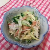 切り干し大根の胡麻風味サラダ