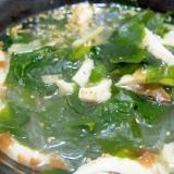 わかめとちくわの春雨スープ