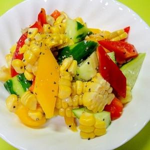 夏野菜☆とうもろこしとパプリカきゅうりの和え物