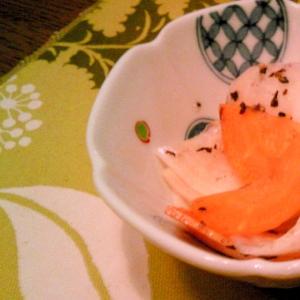 蕪とにんじんの梅ひじき・すし酢和え