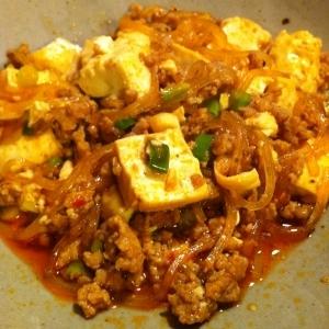 安価でボリュームタップリ‼「麻婆春雨豆腐」