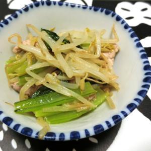 小松菜ともやしの簡単バター炒め