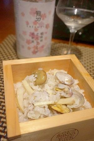 【熊本食材】筍、浅利、空豆の炊き込みご飯