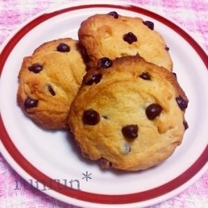 簡単☆HMとココナッツオイルでチョコチップクッキー