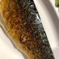 網に引っ付かない魚の焼き方~鯖編~