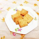 カップスープの素で♪米粉のサクサククッキー