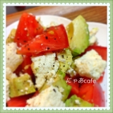 トマトとアボカドとリコッタチーズのカフェ風サラダ