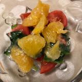トマトとほうれん草、甘夏のサラダ