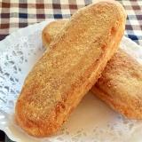 懐かしの味☆給食の揚げパン