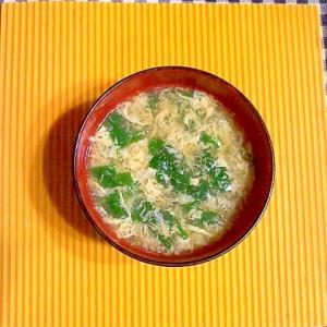 カツオ菜と卵のスープ♪