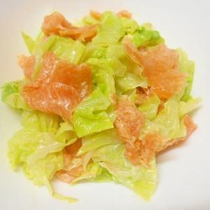 簡単小鉢☆キャベツとサーモンのサラダ☆