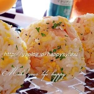パセリと鮭と炒り卵の彩り☆おにぎり