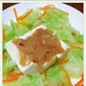 中華クラゲの野菜冷奴