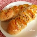 ピリうまっ!!ベーコンチーズパン